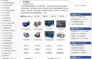高压齿轮泵电机