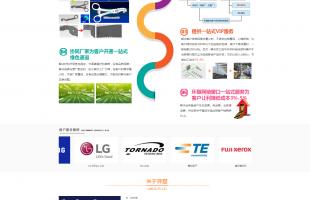 深圳市环塑化工原料有限公司