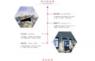 江苏虹天捷智科技有限公司