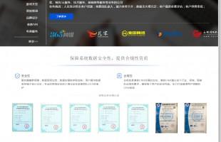 CRM系统_客户管理系统_免费CRM系统