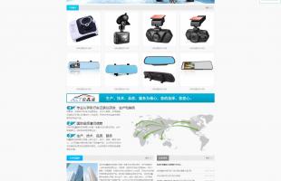 深圳市欣嚞意科技有限公司