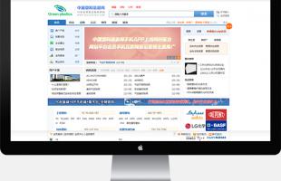 中国塑料信息网