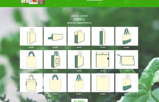 惠州市袋王包装有限公司