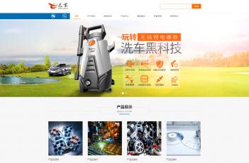 电工电气类网站模板