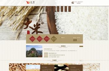 农业食品类网站模板