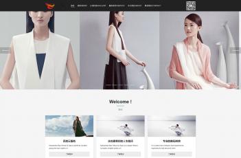 服装纺织类网站模板