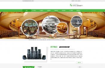 产品宣传型网站模板