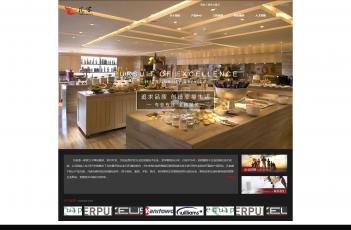 超市百货网站模板