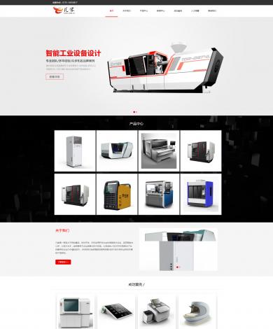 工业设备类网站模板