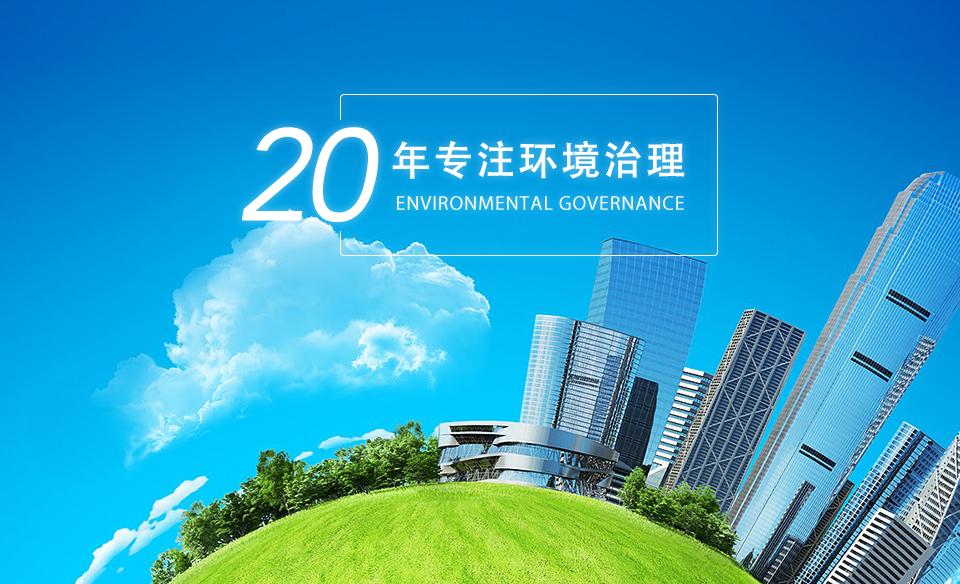 深圳网站建设案例-贝尔环保