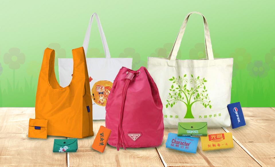 惠州市袋王包装