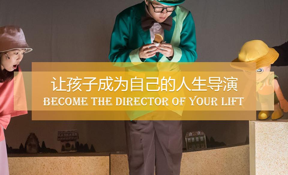 深圳网站建设案例-骑士教育