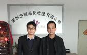 深圳市丽晶化妆品有限公司感谢凡客科技