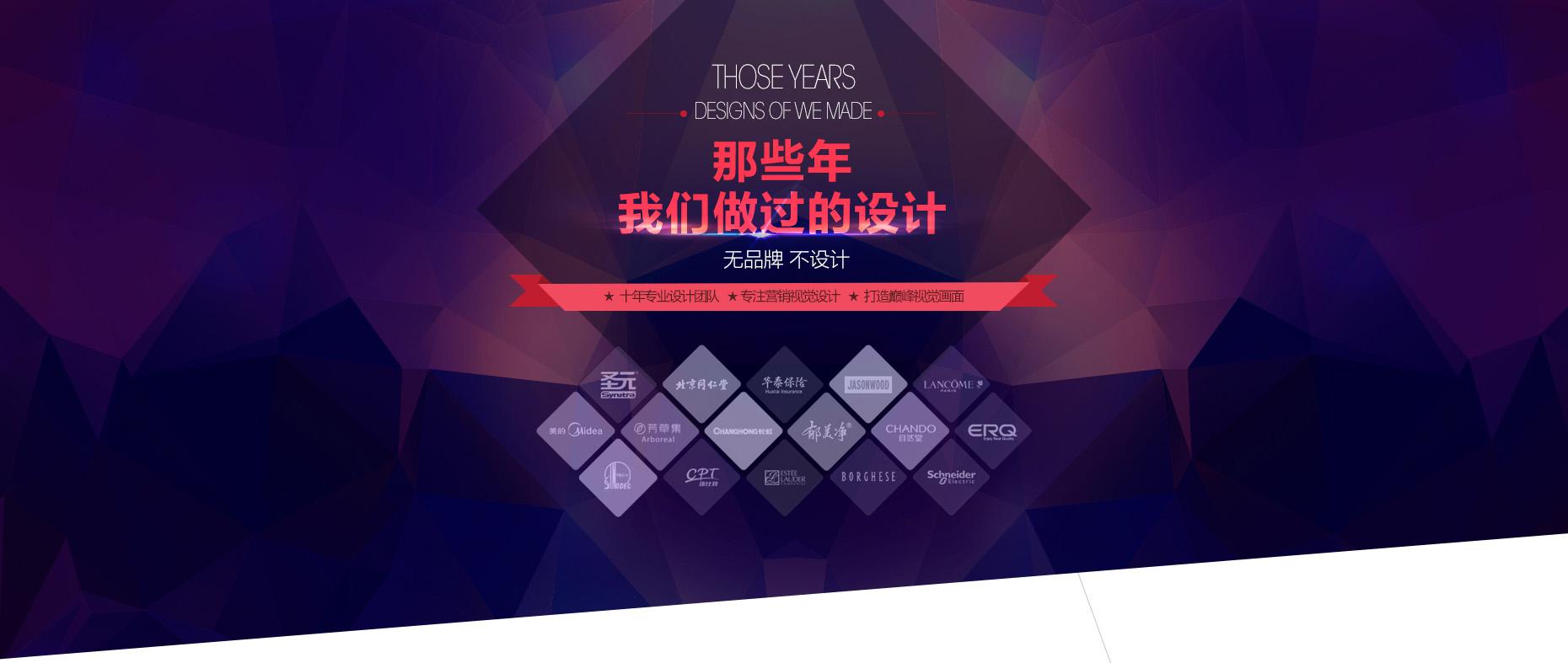 深圳全网营销