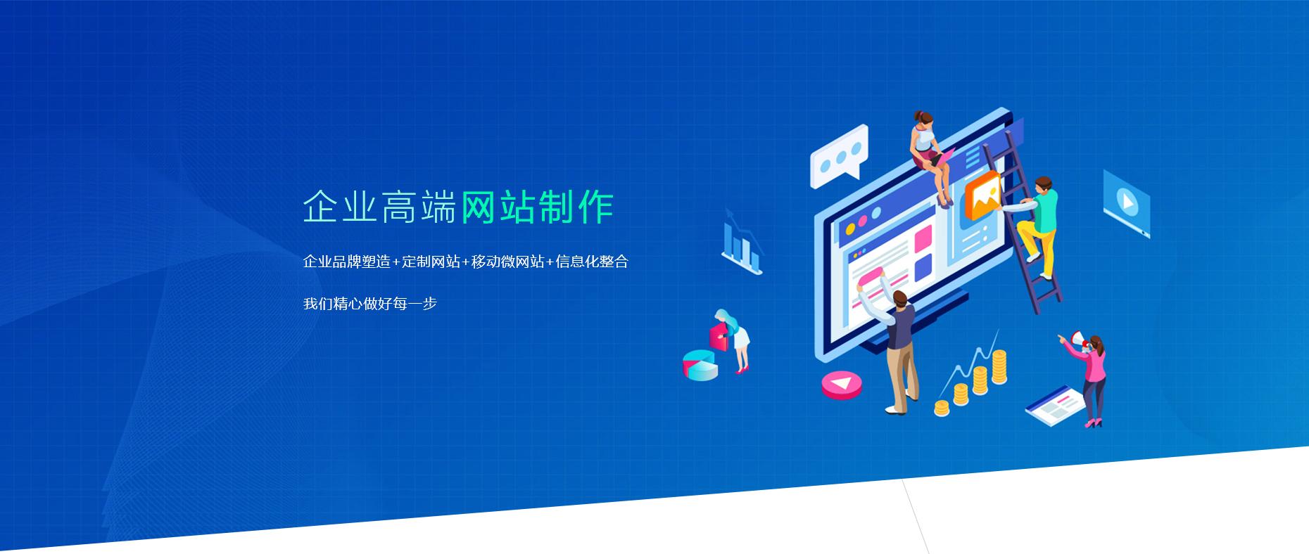 深圳网站建设客户案例