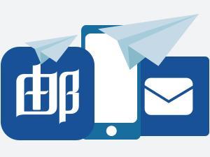 为什么优质企业都一直使用网易企业邮箱?