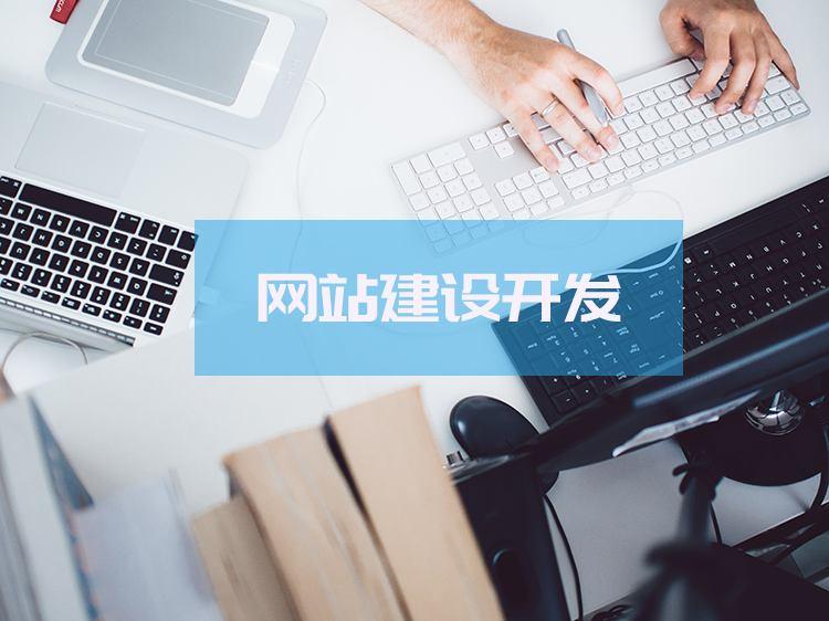 移联诚商认证成企业移动电子商务金字招牌
