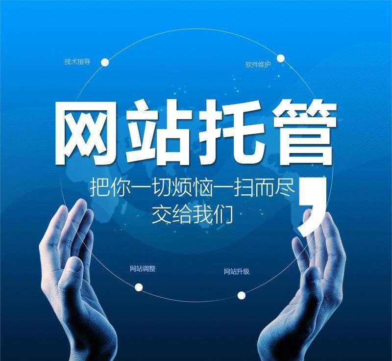 2011全球移动互联网大会在京开幕 千余精锐汇集