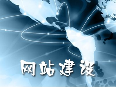2011上半年中国网上零售交易额3707亿元-