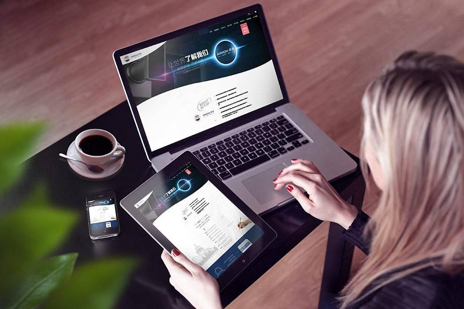 公司网站制作效果好 需满足什么样的条件?-