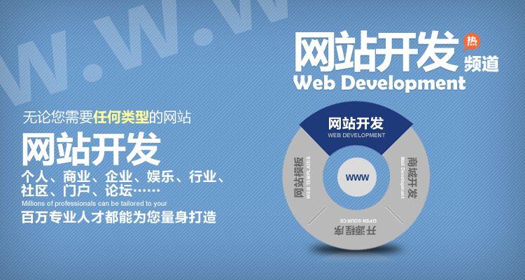 网站建设之网站改版特别需要注意的事项-